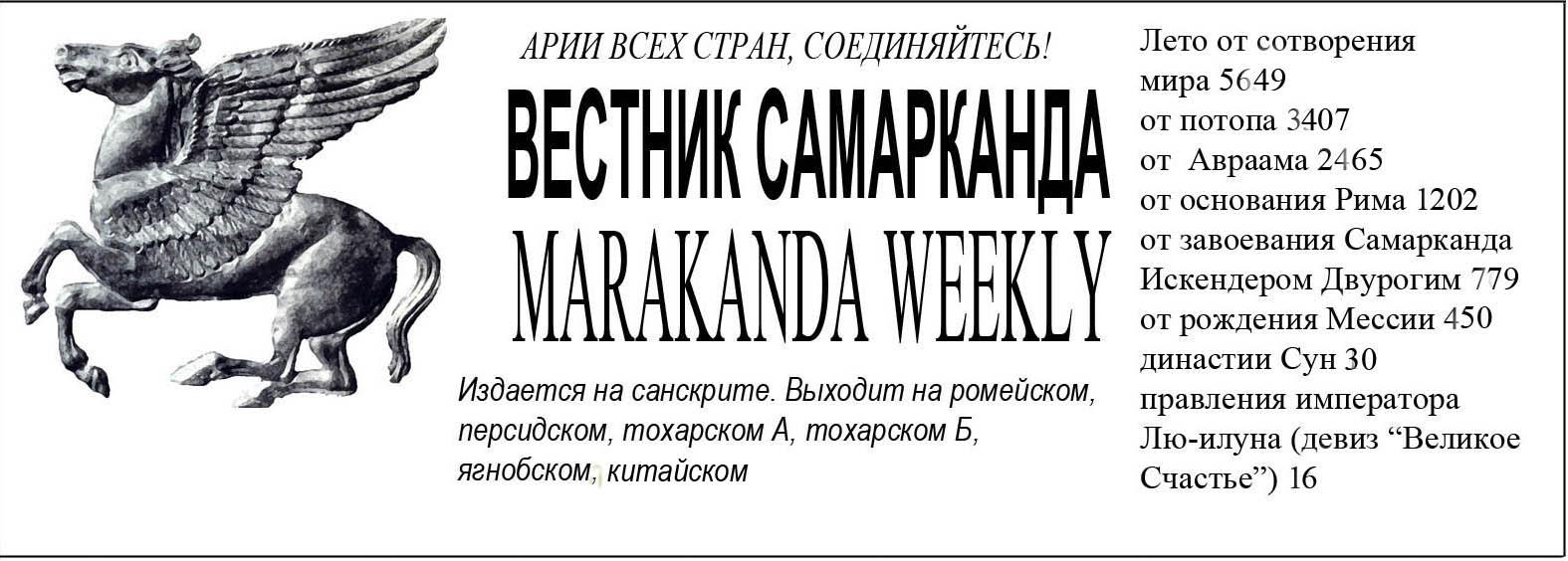 газета 450 2.jpg