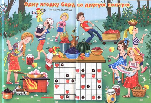https://img-fotki.yandex.ru/get/98971/19411616.516/0_119b69_e92a087a_L.jpg