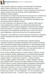 Мелихов.jpg