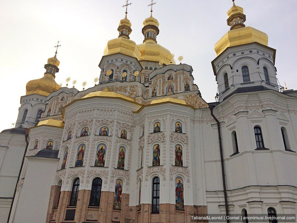 Киев православный