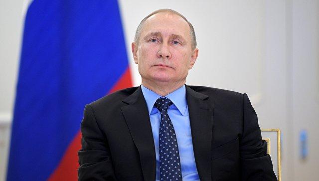 В.Путин поручил вдвое уменьшить выбросы вокружающую среду