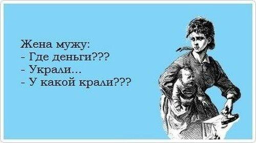 smeshnie_kartinki_136276887508032013616.jpg