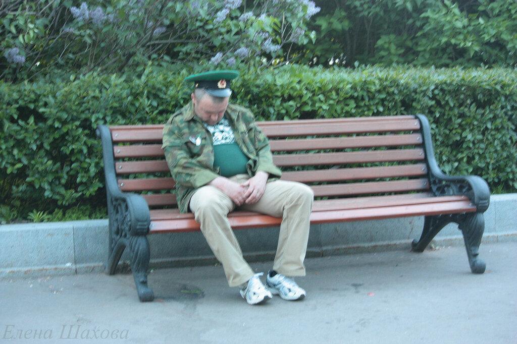 Парк Горького-102.jpg