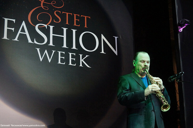 Осень. Estet Fashion Week. Самоцветы. 15.11.16.03..jpg