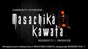 Интервью с Masachika Kawata [русские субтитры] 0_10ab1c_480bc750_M