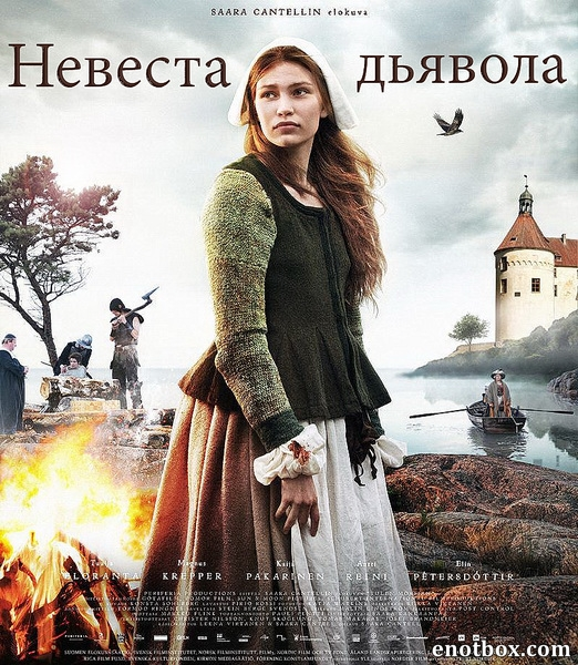 Невеста дьявола / Devil's Bride (2016/WEB-DL/WEB-DLRip)