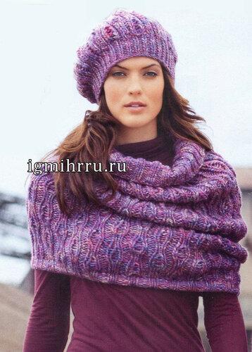 Шапочка и шарф-накидка  из теплой меланжевой пряжи. Вязание спицами