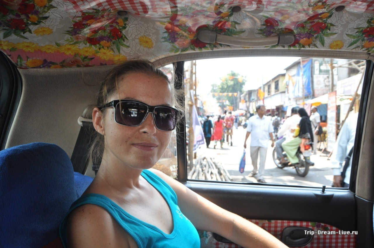 И опять такси