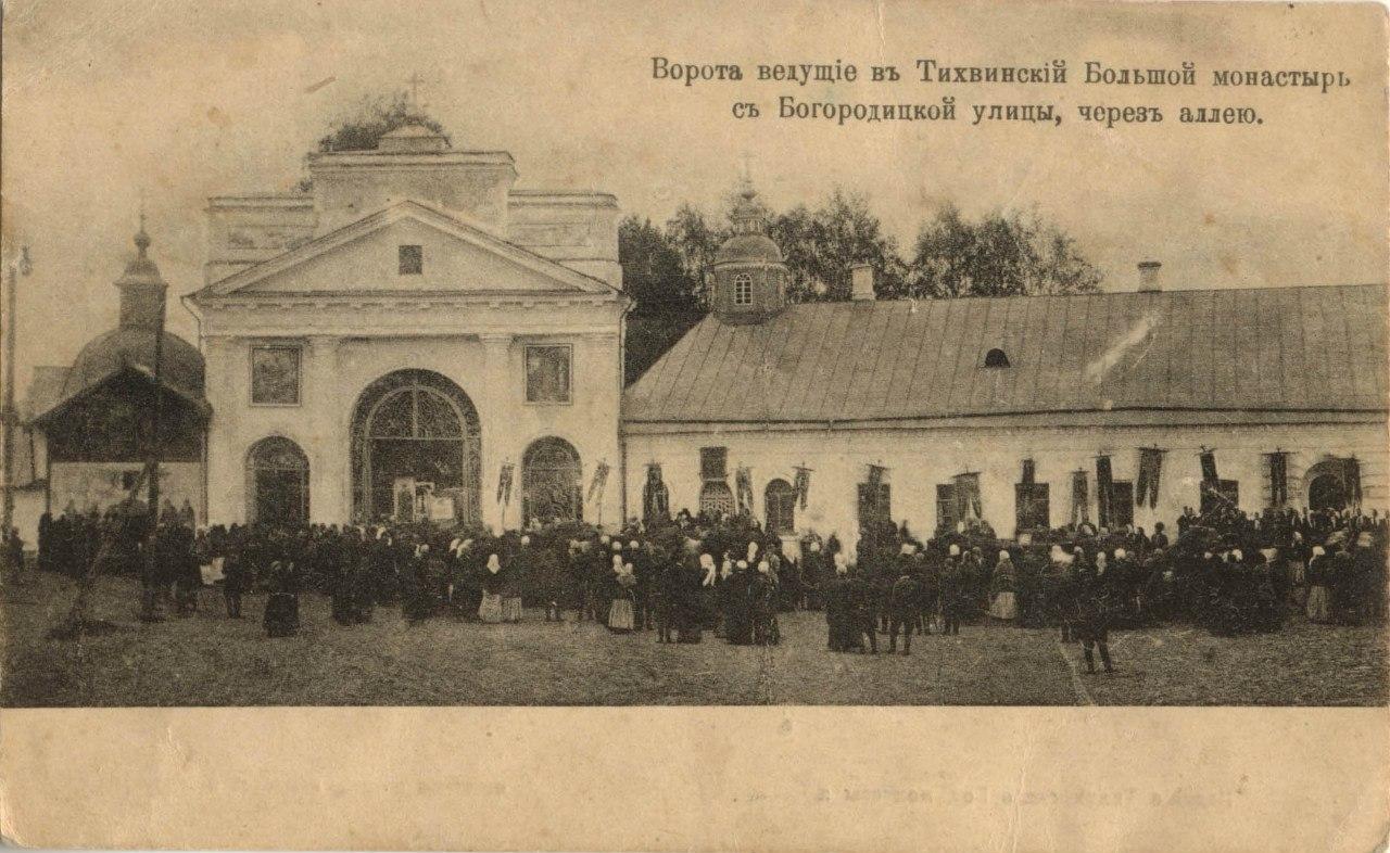 Ворота, ведущие в монастырь с Богородицкой улицы через аллею
