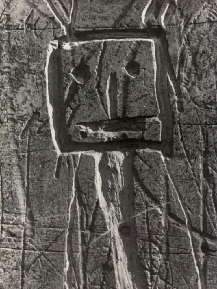 1932. Граффити. Волшебники и призраки