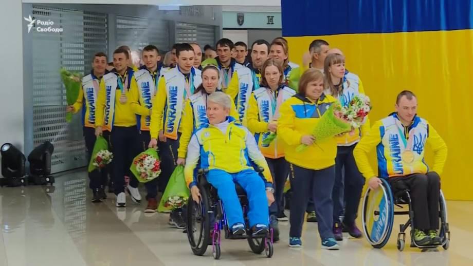 Паралимпийскую сборную встретили в Киеве цветами и оплисками (видео)