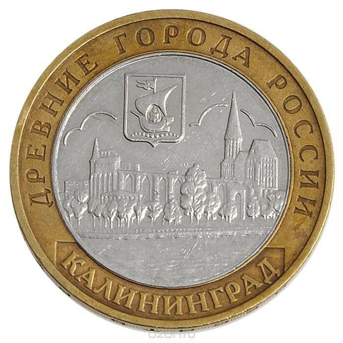 https://img-fotki.yandex.ru/get/992373/199368979.158/0_26cca1_a2981c6f_XL.jpg