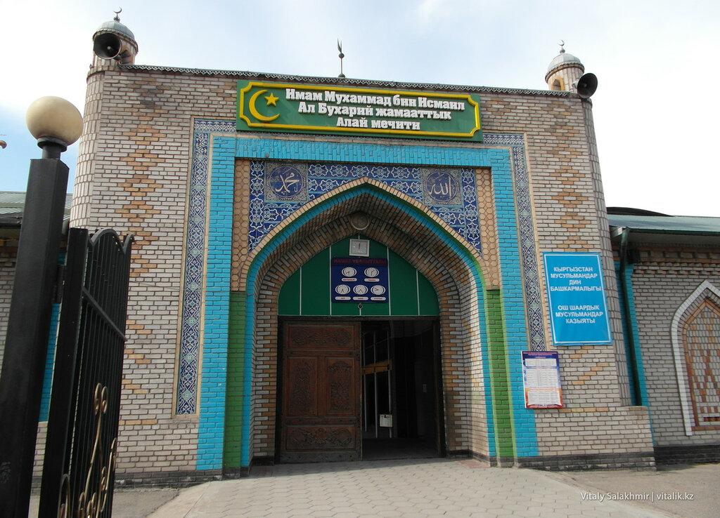 Алайская мечеть в Оше