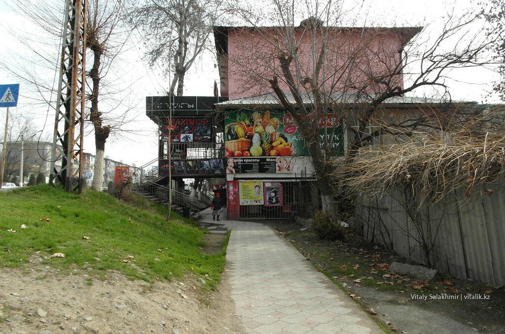 Тротуар в Оше