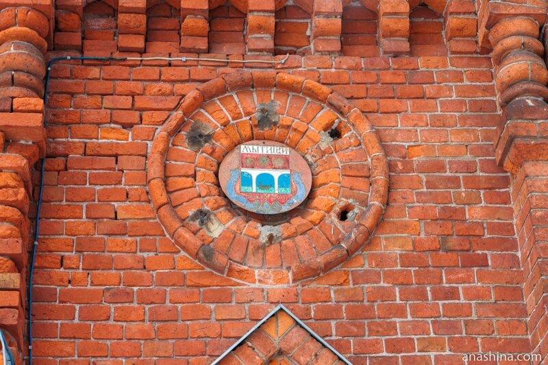 Герб города Мытищи