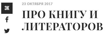 Татьяна Толстая-2.jpg
