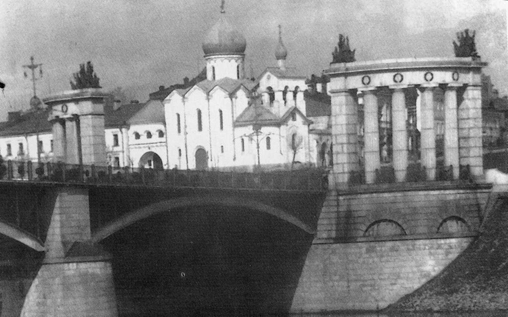 2049 Бородинский мост. Николо-Смоленская церковь 25.jpg