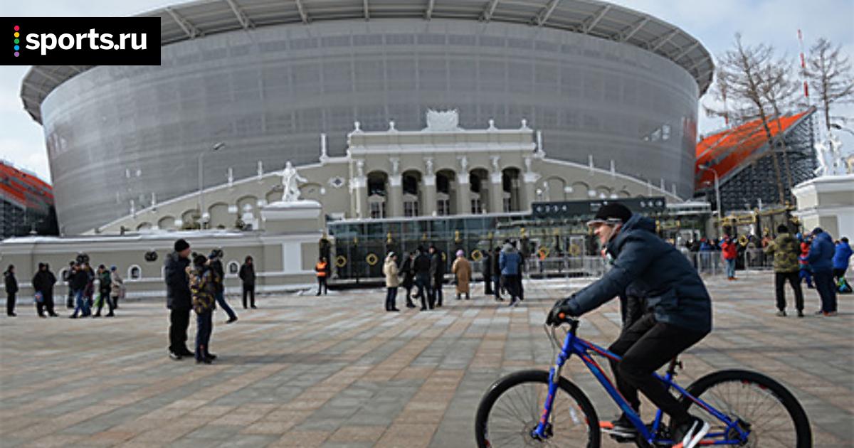 +1 новый стадион в РФПЛ. Первый матч в Екатеринбурге