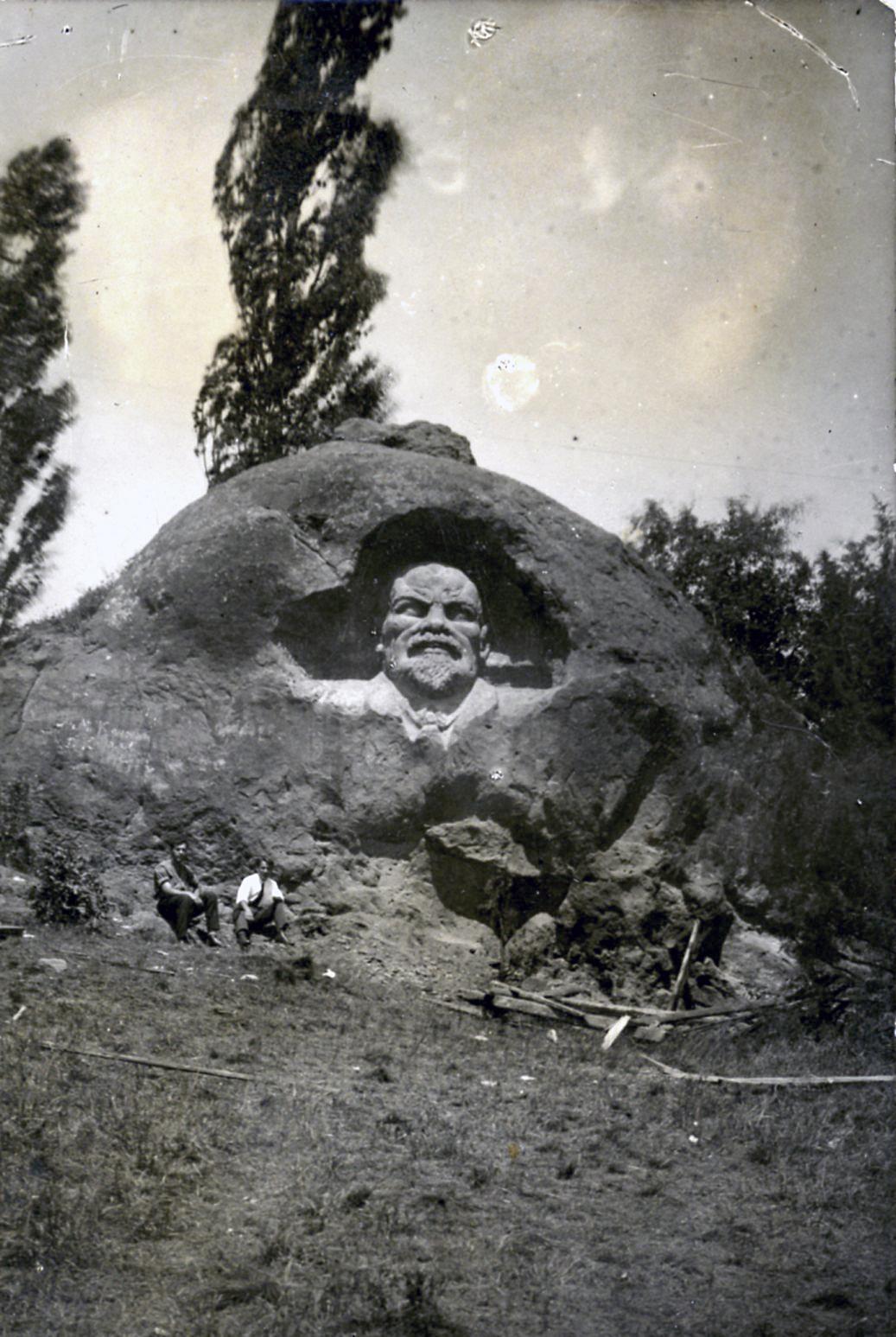 Кисловодск. Памятник В.И. Ленину