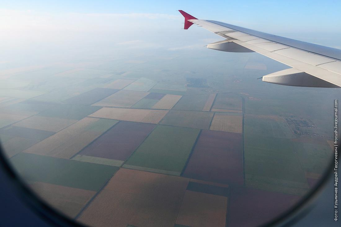 поля полуострова Крым