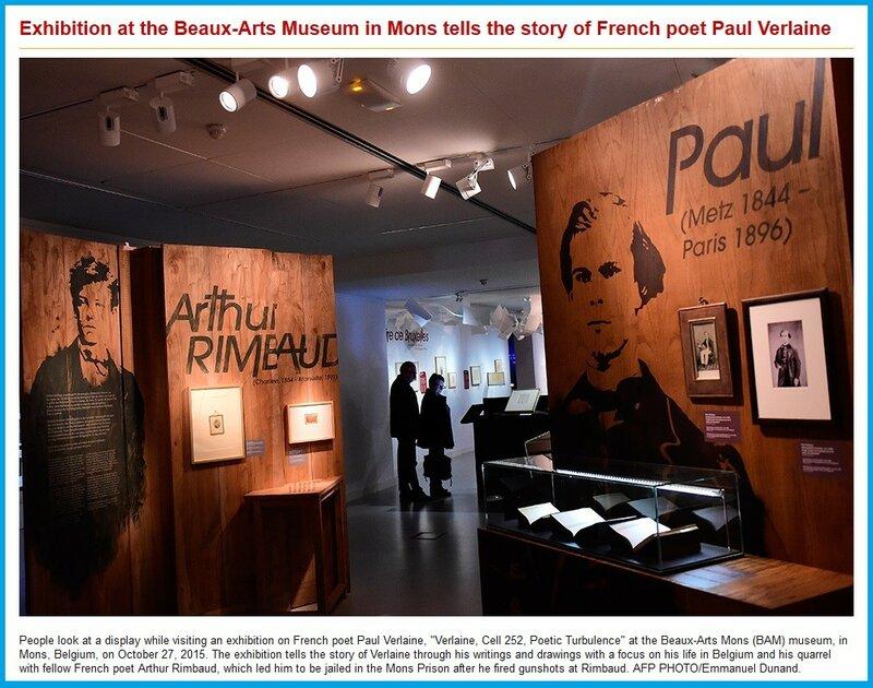 Выставка в Бельгийском музее BAM посвящённая Полю Верлену.