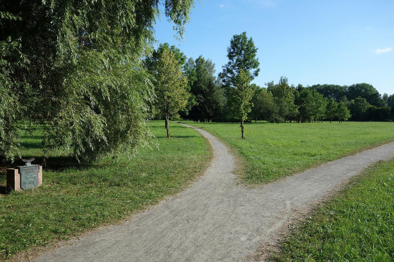 английски парк