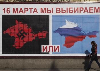 Киевская Рада грозит расформировать Верховный совет Крыма
