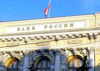 Точные последствия санкций против России