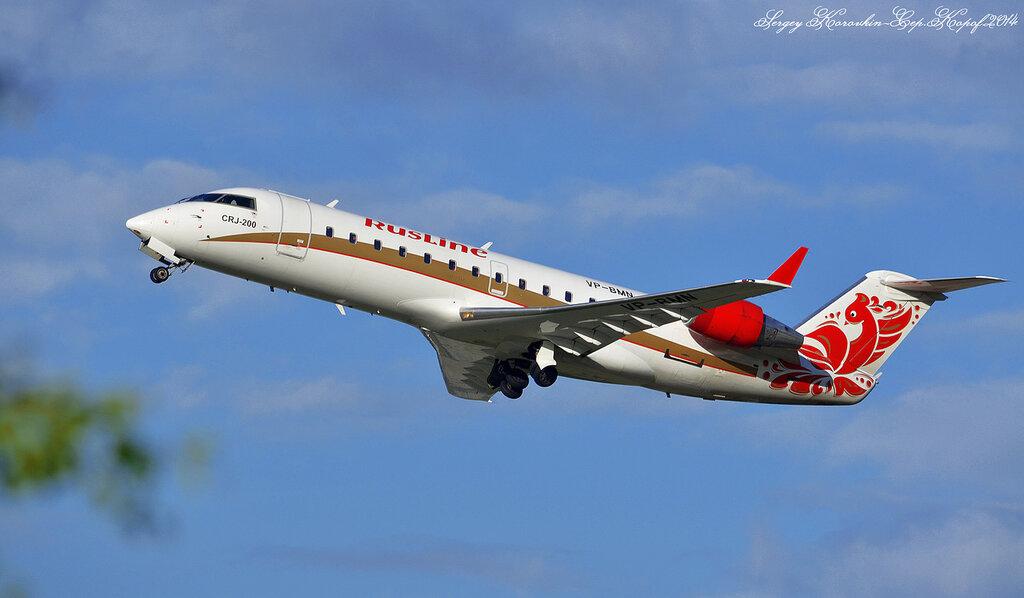 Bombardier CRJ-200ER Rusline