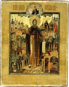 Преподобный Михаил Клопский