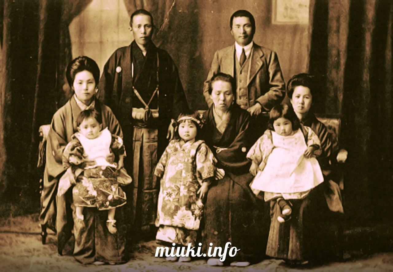 Kazoku / Семья по-японски