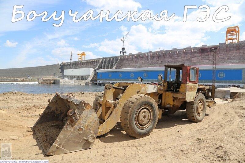 Богучанская ГЭС.jpg