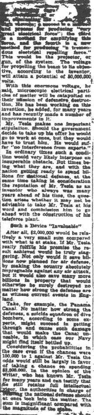 Также были и малые портативные устройства для поражения меньших целей. Возможная причина, почему столь технологичную разработку даже для нашего времени скрыли и перестали использовать, возможно, кроется в том что, его лучи стали сбивать корабли сумер, то есть НЛО спруты. Подобная технология была создана Тесла. Упоминания остались в известном журнале The New York Times