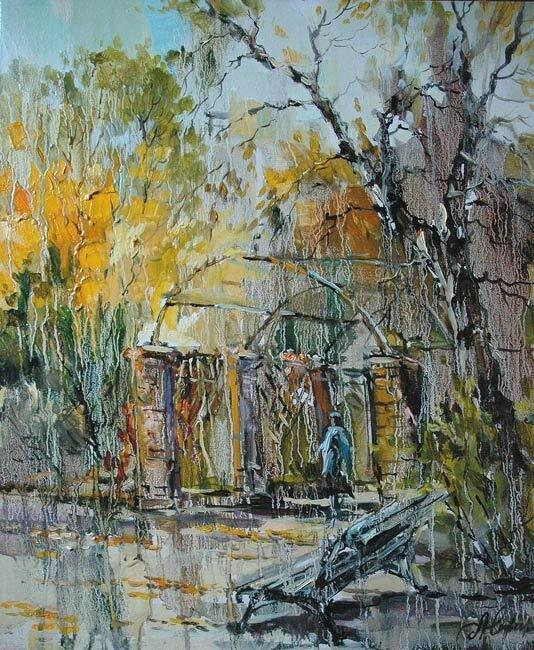 Анна Чарина. Осень в саду МГУ.jpg