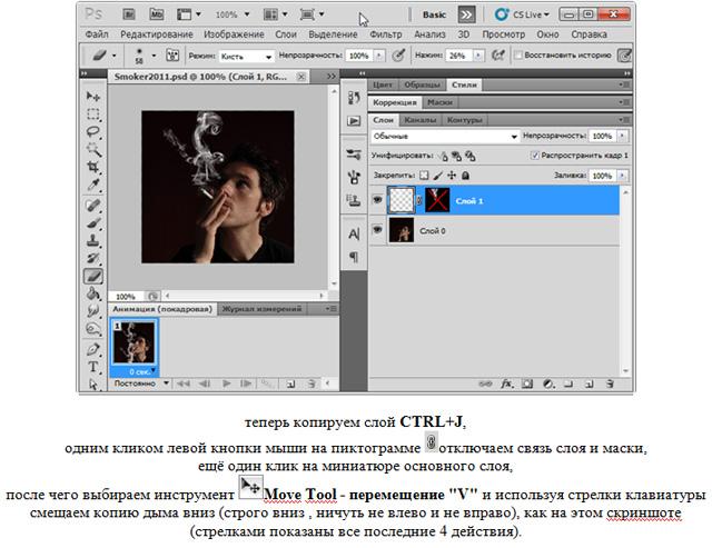 https://img-fotki.yandex.ru/get/9930/231007242.19/0_1149e3_d6ff01f3_orig