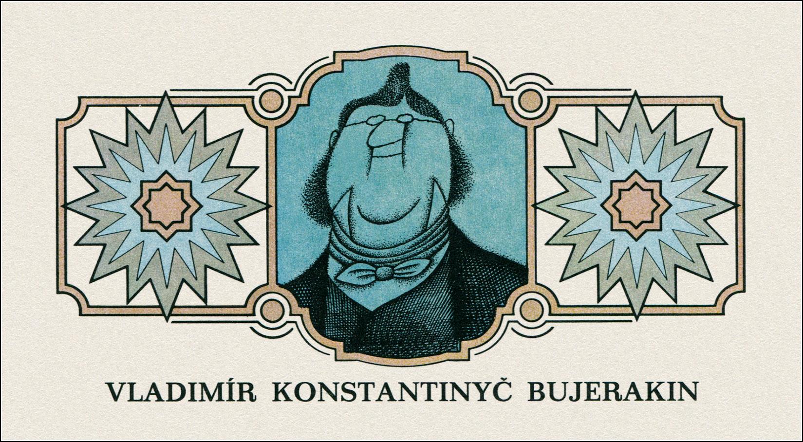 Adolf Born, Stohlavá saň