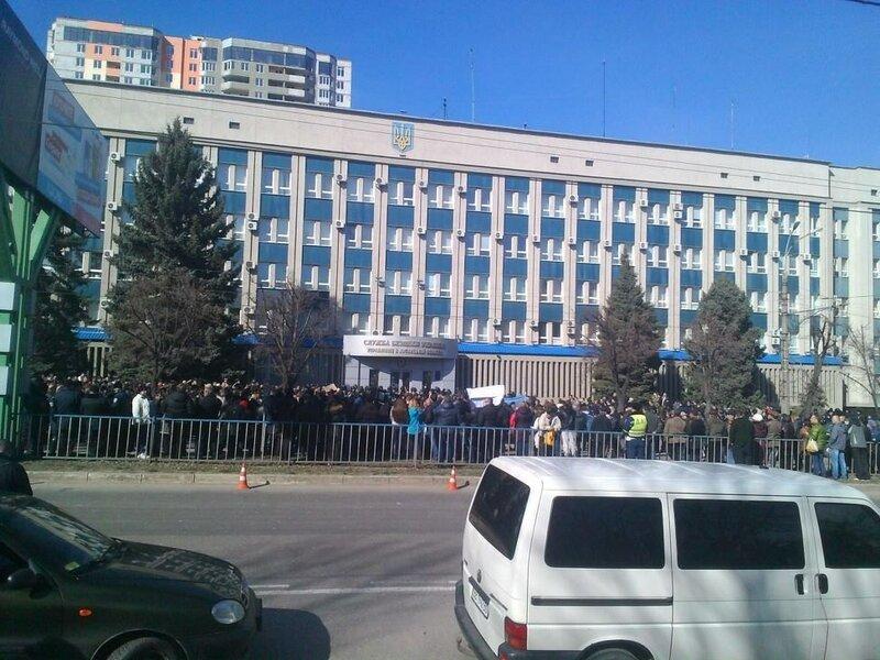 сепаратисты и рашисты митинг под сбу луганск