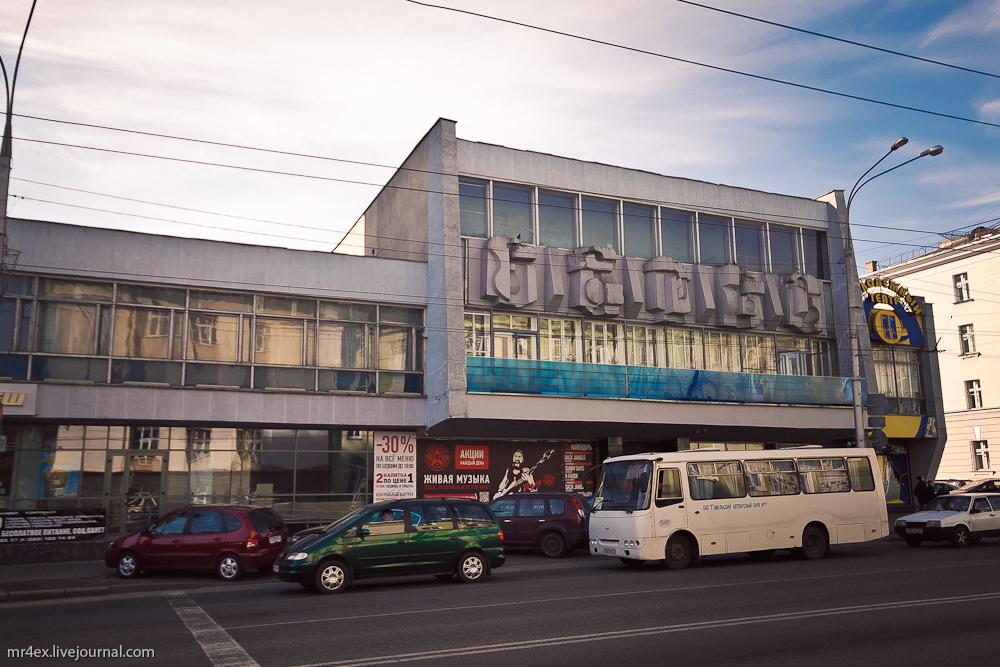 Гомель, проспект Ленина, застройка Гомеля