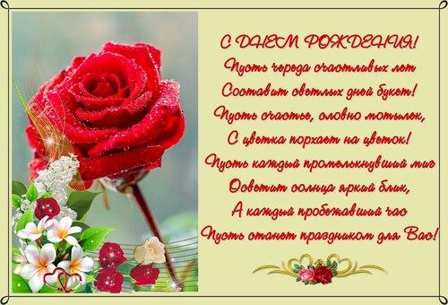 ЖЕНЯ, С Днем Рождения!
