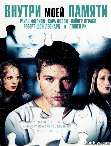 Внутри моей памяти / The I Inside (2004/HDTV/HDTVRip)