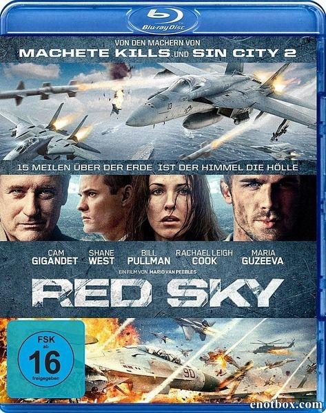 Красное небо / Red Sky (2014/BDRip/HDRip)