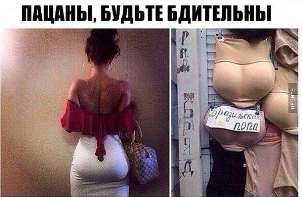 https://img-fotki.yandex.ru/get/9930/48230466.bd5/0_bebd3_4b0a9b5b_XL.jpg