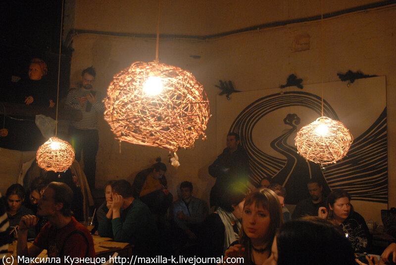 фонарики в Массолите