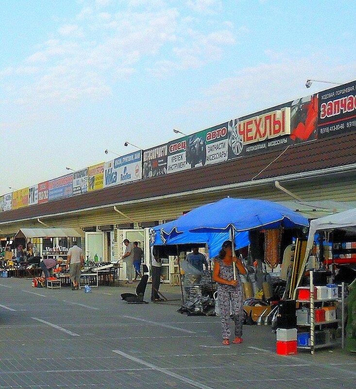 На рынке ... SAM_3486 - 2.JPG