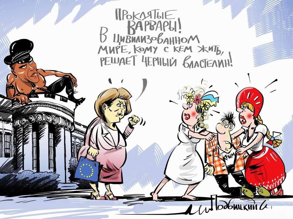 Россия и Украина - Карикатурист Виталий Подвицкий  (16)