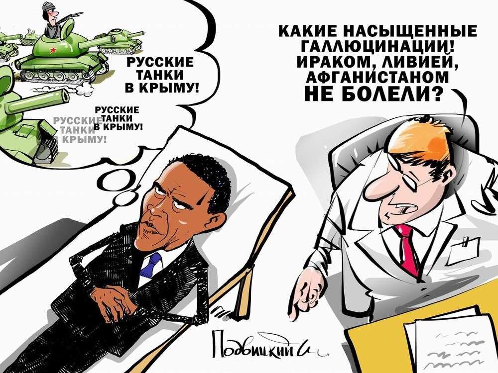 Россия и Украина - Карикатурист Виталий Подвицкий  (17)