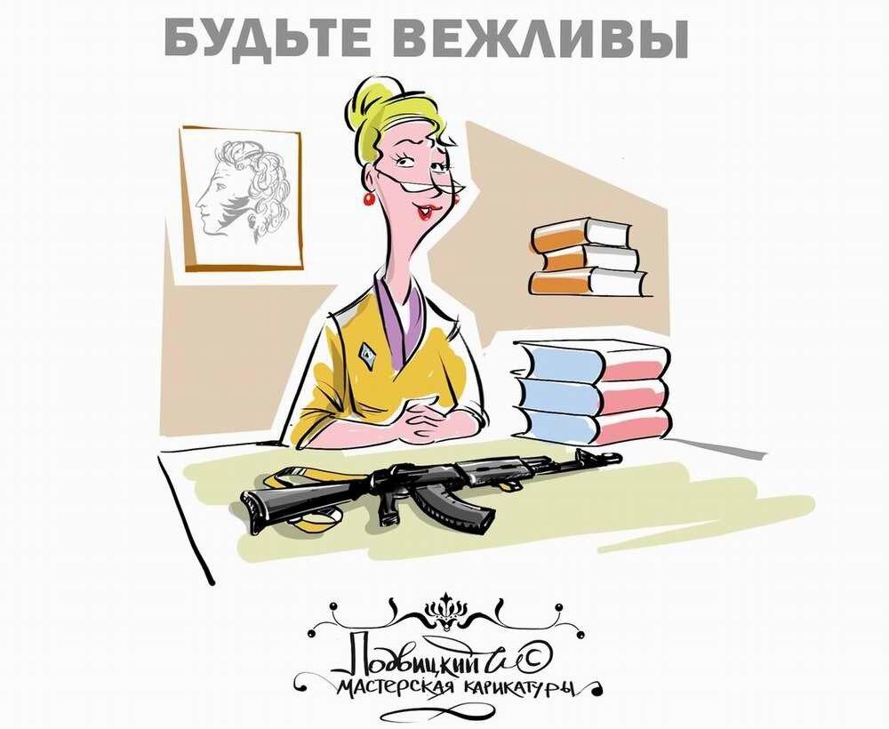 Россия и Украина - Карикатурист Виталий Подвицкий  (23)