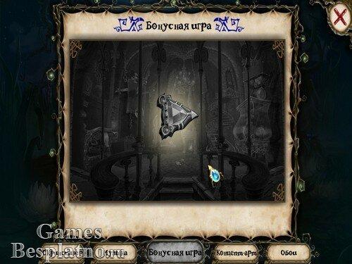 Шалости ведьмы: Фортуна лягушки. Коллекционное издание