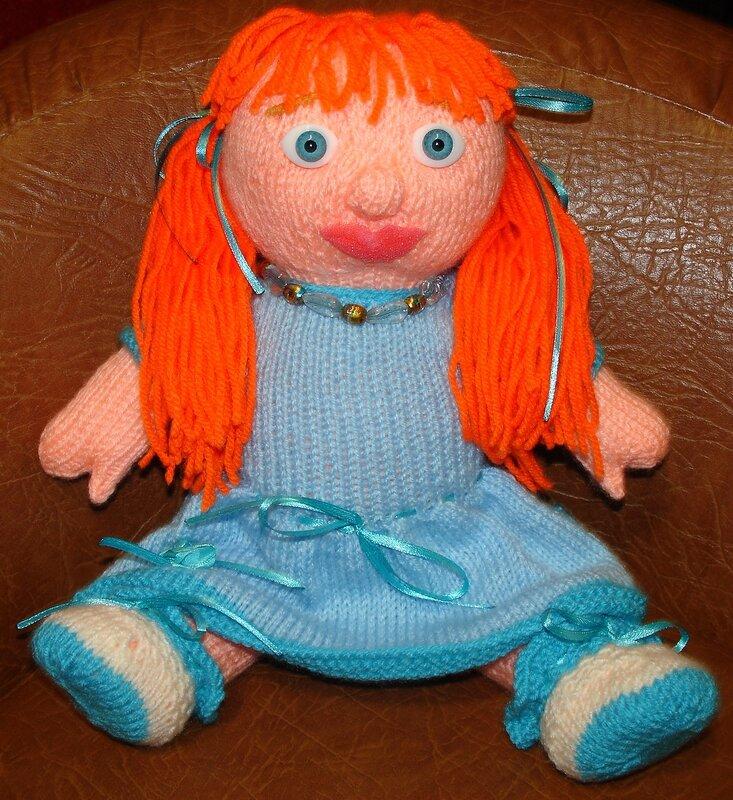 Мягкая игрушка Кукла Лена