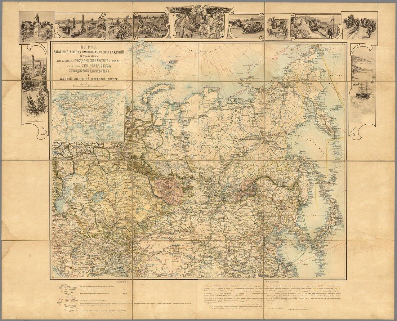 Карта Азиатской России и смежных с нею владений